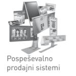 pospesevalno_prodajni_sistemi